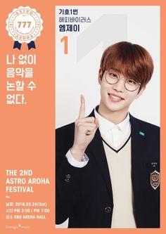 K Pop, Lee Dong Min, Astro Fandom Name, Smile Everyday, Blue Flames, Fans Cafe, Sanha, Korean Bands