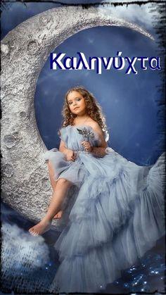 Fairy Photography, Cool Drawings, Good Night, Cinderella, Photos, Disney Princess, Disney Characters, Princesses, Decoupage