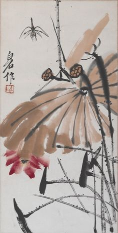 Qi Baishi, Lotus and Dragonfly, n.d.    From the Indianapolis Museum of Art:
