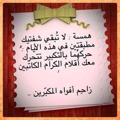 الله أكبر الله أكبر لاإله الإالله