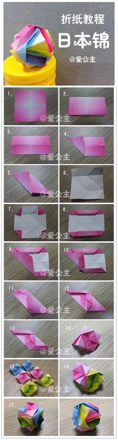 origami Origami 101, Origami Shirt, Origami Cube, Origami Lamp, Origami And Quilling, Origami And Kirigami, Origami Fish, Modular Origami, Quilling Paper Craft