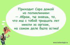 «Чтоб я так жил», или 15 одесских анекдотов, которые не совсем и анекдоты (выпуск №26)
