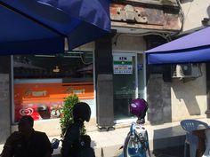 Bank ATM:BPD Location: attached to the GC Mart on the corner of Jalan danau poso & jalan Cemara