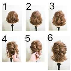 Can Bob only enjoy rolling? No, he is Bob Hair … - Hair Styles Short Hair Styles Easy, Medium Hair Styles, Curly Hair Styles, Medium Hair Updo Easy, Easy Updo, Hair Medium, Up Hairstyles, Pretty Hairstyles, Wedding Hairstyles