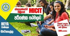 HEYA College of Languages and Information Technology - We are a MKCL Approved Learning Center for MKCL International Certificate in Information Technology