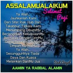 No photo description available. Good Morning Greetings, Good Morning Quotes, Dua For Friends, Salam Jumaat Quotes, New Quotes, Life Quotes, Singing Birthday Cards, Muslim Greeting, Assalamualaikum Image
