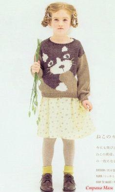 Kitten intarsia sweater pattern Очень нравится и не сложно... - делюсь... Можно и на девушку постарше...