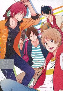 nijiiro days - Google Search