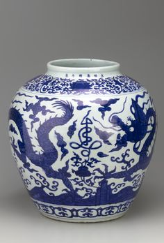 Jar with character for longevity 1522-1566  Unidentified, Chinese Ming dynasty Jiajing reign  Porcelain with cobalt under colorless glaze H: 53.1 W: 52.2 cm Jingdezhen, China