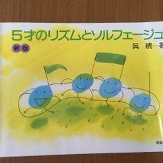 (ピアノ初心者向け)6/8拍子の数え方・弾き方その① | はんなりピアノ♪ Music, Musica, Musik, Muziek, Music Activities, Songs