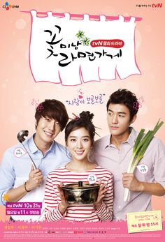 Flower Boy Ramyun Shop - Wiki Drama