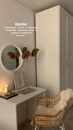 Room Ideas Bedroom, Home Decor Bedroom, Bedroom Small, Bedroom Colors, Home Room Design, Design Bedroom, Design Kitchen, House Design, Aesthetic Room Decor