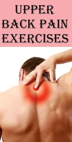 Upper Back Pain Exercises.. http://whymattress.com/neck-pain-relief-products