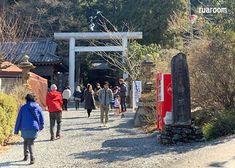 奇跡が起こる!日本最強のパワースポット・御岩神社との不思議な御縁   ツインソウルセラピスト妃月ルアの占い鑑定所 Image