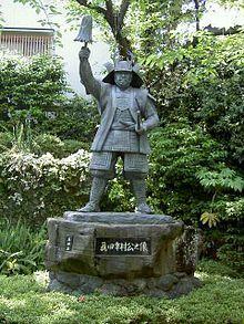 Saemon no Suke Yukimura Sanada -  (Japanese 真田左卫门佐幸村 , June 3 1567 - 1615 ) was a military  and samurai Japanese .