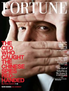 Richard Phibbs photographed Kevin Mandia for the July 2013 cover of Fortune Magazine.  Capture by Versatile Studios.