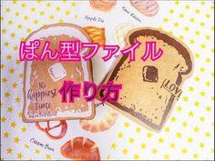 No.309*キャンドゥのメモを大きめの袋にアレンジ~作り方~* - YouTube