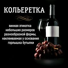 Weird Words, Russian Language, Studyblr, Vocabulary, Fun Facts, Alcoholic Drinks, Motivational Quotes, Quote, Good To Know