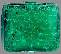 Mughal India Inscribed Emerald in Arabic Naskhi Script with a Shiite invocation, Dated 1695-96, reign of Mughal Emperor Aurangzeb. In fact this emerald is the only known carved dated emerald of the classic Mughal period, and has become a standard for dating all other Indian carved emeralds. The only known source of fine large emeralds during this late period was Colombia. 217,80 carats. al Sabah Collection Kuwait.