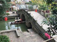 水乡古桥 by 2958140624203add4417ff1f7703f1614