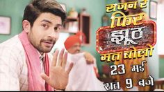 No more 'lies' in SAB TV's Sajjan Re Phir Jhoot Mat Bolo - Click link for details:  http://www.desiserials.org/no-lies-sab-tvs-sajjan-re-phir-jhoot-mat-bolo/204617/