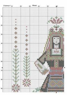 Folk Embroidery, Cross Stitch Charts, Games For Kids, Cross Stitch Patterns, Diy And Crafts, Creative, Handmade, Stitching, Costume