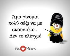 We Love Minions, Our Love, Funny, Quotes, Movie Posters, Inspiration, Quotations, Biblical Inspiration, Film Poster