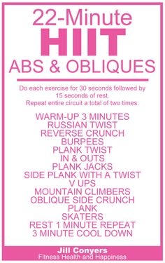 22-Minute HIIT Abs & Obliques Workout jillconyers.com #workout #HIIT #core @jillconyers
