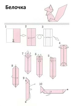 27 Exclusive Image of Origami Tutorial Geometric . Origami Tutorial Geometric Origami Diagram Of The Squirrel Origami Design, Instruções Origami, Origami Modular, Origami Fish, Origami Butterfly, Paper Crafts Origami, Origami Flowers, Simple Origami, Oragami