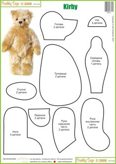 BEaRs and OThEr CRiTteR PAtTerNs on Pinterest | Teddy Bear Patterns ...