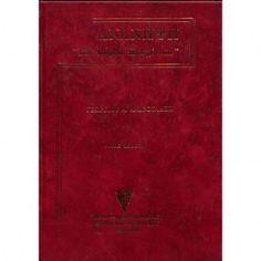 Ανάνηψη των Βαριά Πασχόντων (3η έκδ.) Rugs, Cover, Home Decor, Art, Farmhouse Rugs, Art Background, Decoration Home, Room Decor, Kunst