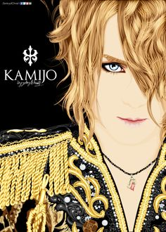 mi-re-ne:  Kamijo Heart Vector Art by ZentryofChrist1