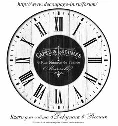 Art Clock Face Template Clock Face Hour And Minute
