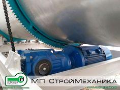 """Drying drum type series """"SBP"""" production MP #StroyMehanika.  Link http://www.stroymehanika.ru/sbp.php"""