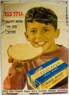 1960 VINTAGE Advertising TIN Sign POSTER Israel KOSHER Food CHILD Jewish JUDAICA | eBay