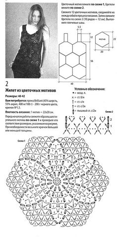 Gallery.ru / Фото #87 - TOP - nikoshka