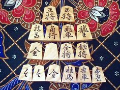 将棋の駒 shogi pieces