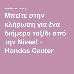 Μπείτε στην κλήρωση για ένα διήμερο ταξίδι από την Nivea! - Hondos Center