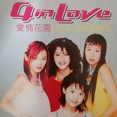 4 in Love. Taiwanese all-female pop group. 2002 in the Pop category was listed for on 24 Nov at by TomHarvey in Vereeniging Love Garden, Vintage Music, Kinds Of Music, Listening To Music, The 4, Pop Group, Style Guides, Style Icons, Sony