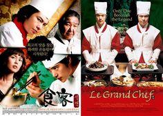 Experience Korean food through Korean Contents! ▶한국콘텐츠진흥원 ▶KOCCA ▶Korean Content ▶KoreanContent ▶KORMORE