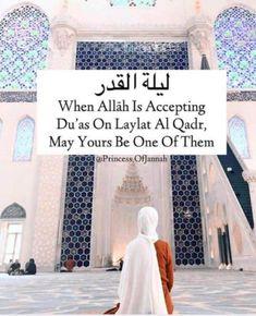 Arabic Quotes, Islamic Quotes, Ramzan Eid, Laylat Al Qadr, Ramadan Images, Nature Aesthetic, Reminder Quotes, Islam Quran, Good Thoughts