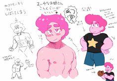 Gay 4 him Steven Universe Drawing, Steven Universe Movie, Universe Art, Blue Diamond Su, Sapphire Steven Universe, Lucas Movie, Galaxy Art, Fanarts Anime, Tag Art