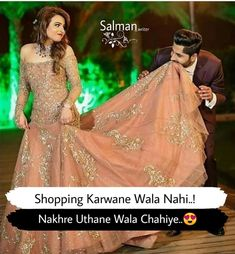 Muslim Couples, Ball Gowns, Formal Dresses, Shopping, Fashion, Backless Homecoming Dresses, Prom Party Dresses, La Mode, Ballroom Dress