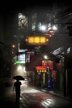Hong Kong in the Rain: photos by Christophe Jacrot