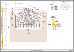 Индивидуальная разработка-Ограждение (Визуализация/3D) - фри-лансер Дмитрий Коральков [dlkoralkov].