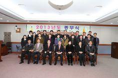 2013년 강릉시의회 종무식