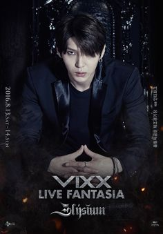 VIXX Live Fantasia 'ELYSIUM' Promotional Posters - Leo