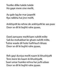 ♥♥♥  Sher-O-Shayari  ♥♥♥: AnkhiyoN ko rehne de ankhiyoN ke aas paas-Lyrics