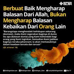 Muslim Quotes, Islamic Quotes, Surah Al Quran, Cinta Quotes, Self Reminder, Quran Quotes, Alhamdulillah, Allah, Religion