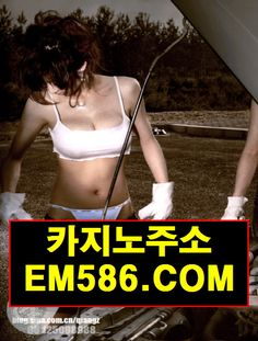 네임드홀짝【 EM586。COM 】맥심카지노네임드홀짝【 EM586。COM 】맥심카지노